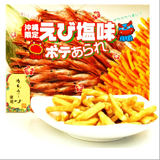 沖縄限定 ぬちまーす使用 えび塩味 ポテあられ 45g×2袋入り箱 4964134505328