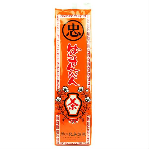 ばらさんぴん茶 茶葉 橙 100g 4976559871131