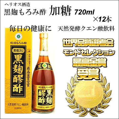 ヘリオス酒造 黒麹もろみ酢 黒糖 720ml×12本4920321002384