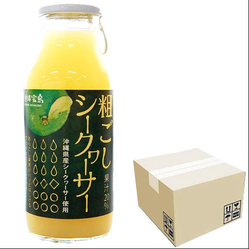 沖縄宝島 粗ごしシークワーサー 180ml × 24本セット 4582112265653