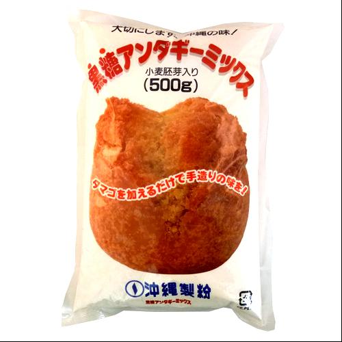 黒糖 サーターアンダギー ミックス粉500g 4969534254319
