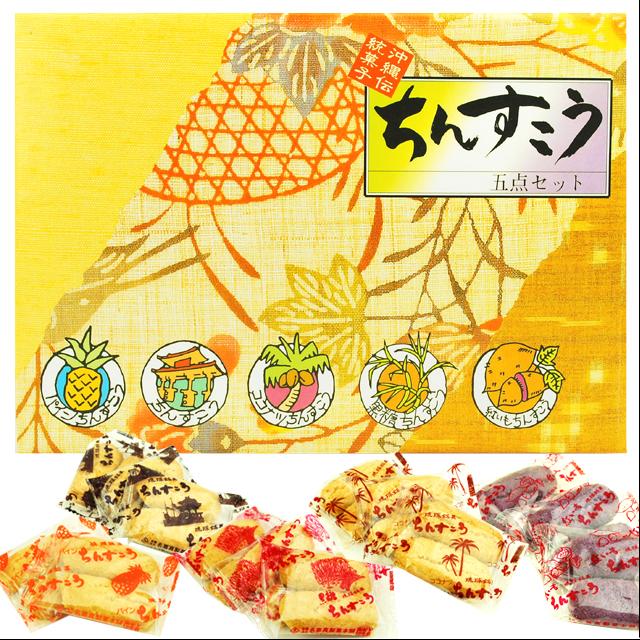 名嘉真製菓本舗 ちんすこう 5種 詰め合わせセット 4997373000187