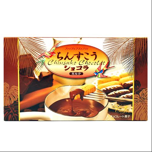 沖縄旅行/修学旅行/沖縄お土産/ ファッションキャンディ ちんすこうショコラ ミルク 12個入 4935799163666
