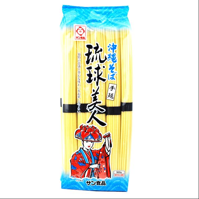 沖縄そば 別格の乾麺 手延琉球美人900g 10人前袋 4960785280874