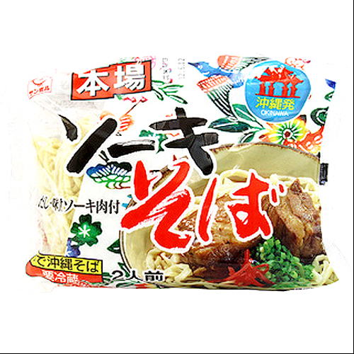 [送料無料] ソーキそば L麺 2食セット 200g×2食袋 分納 4960785111437