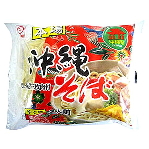 [送料無料] 沖縄そば L麺 2食セット 200g×2食袋 分納  4960785111406