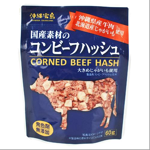 沖縄宝島 国産素材のコンビーフハッシュ60g×24個セット 4582112265806