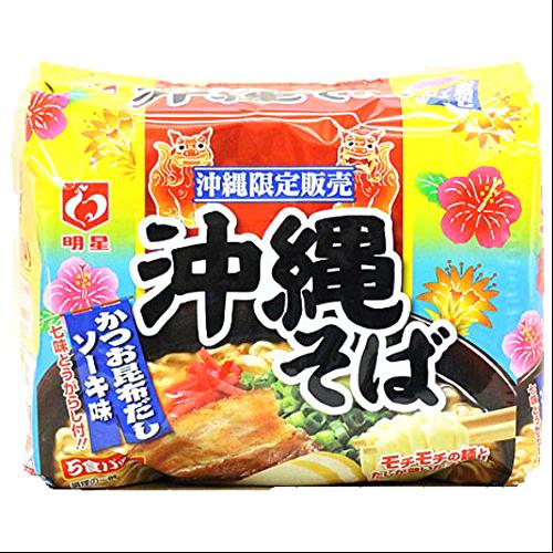 明星 沖縄そば 袋麺 92g × 5食 4902881054133