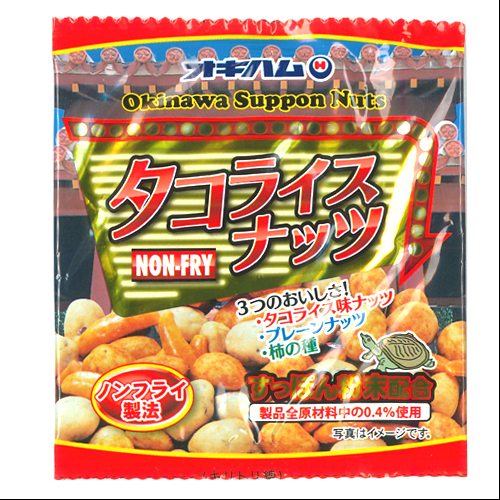 沖縄ハム総合食品 タコライスナッツ 5パック袋 4964134505328