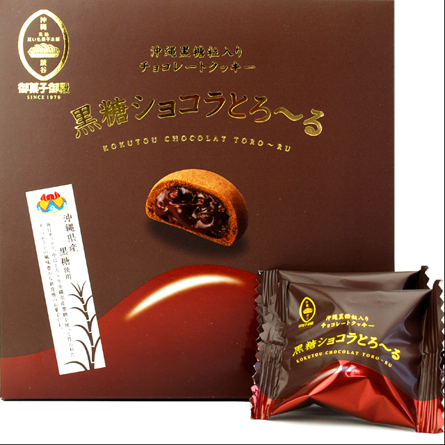 黒糖粒入り 御菓子御殿 黒糖ショコラとろ~る 18個入り箱 4992866627582