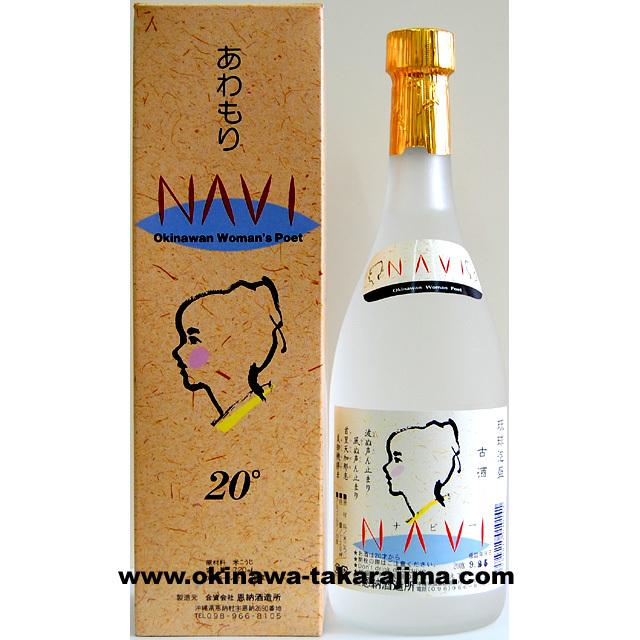 沖縄旅行/修学旅行/沖縄お土産/ 恩納酒造 NAVI古酒/20度/720ml4988415010141
