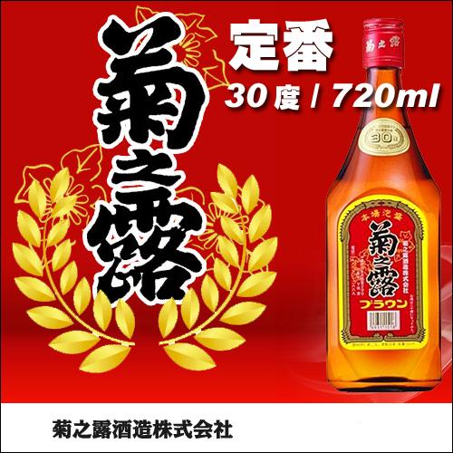 菊之露酒造 菊之露ブラウン/30度/720ml