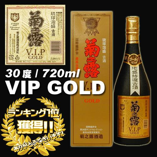 菊之露酒造 菊之露 VIPゴールド/30度/720ml49311570
