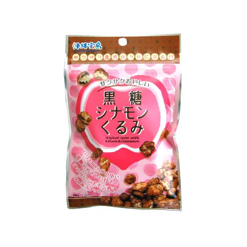 沖縄宝島 一口サイズの小袋菓子 黒糖シナモンくるみ 35g入り袋 4582112265325