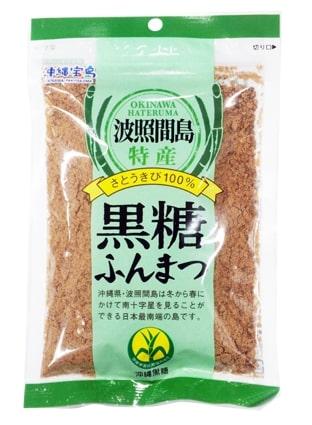 沖縄宝島 波照間島産 黒糖ふんまつ 200g×12袋 4582112260375