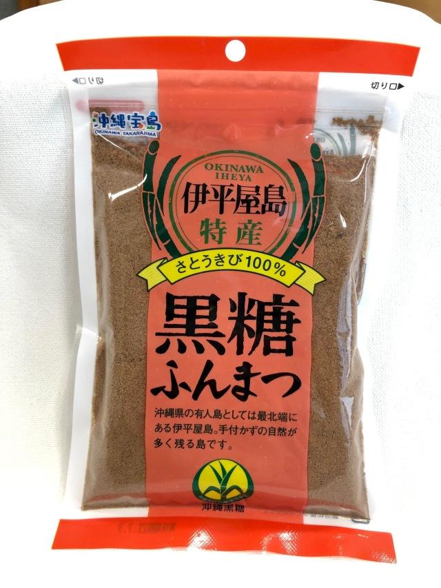 沖縄宝島 伊平屋島特産黒糖ふんまつ200g×12 4582112265035