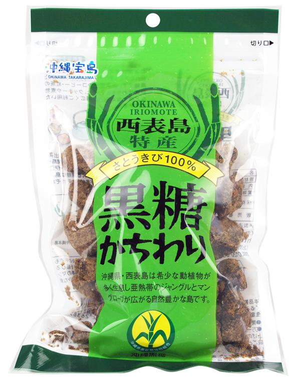 沖縄宝島 西表島産 黒糖 かちわり 200g入り袋×12 4582112263857