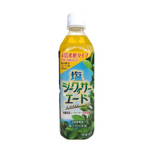 沖縄宝島 塩シークワーサーエード500ml×12本セット 4582112263710