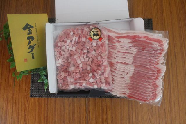 角切りお肉のサイコロミート君&バラ肉セット