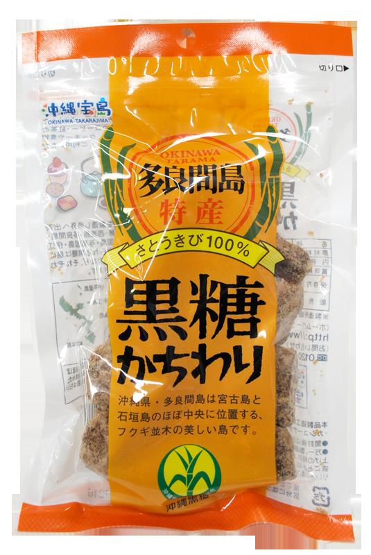 沖縄宝島 多良間島産 黒糖 かちわり 200g入り袋×12 4582112261839