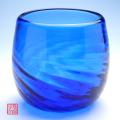 琉球ガラスモールグラス青