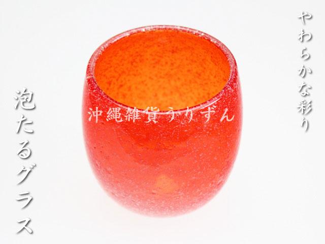 気泡ガラスで出来た赤色の樽形グラス