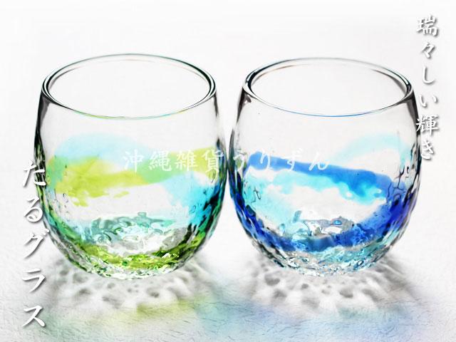 たるグラス みずみずしいたる形タンブラー
