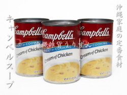 キャンベルスープ缶