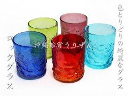色とりどりの琉球ガラスのロックグラス