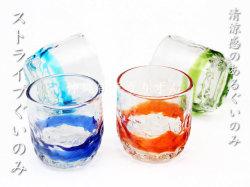 ストライプぐい呑み グラスの側面にラインが入った琉球ガラスのショットグラス