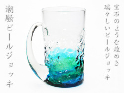 琉球ガラスのビールジョッキ、潮騒ビールジョッキコーラルエメラルド