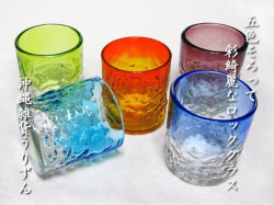 琉球ガラス,ロック,グラス,通販,販売