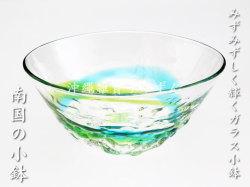 南国の小鉢 緑のラインが入ったガラス碗