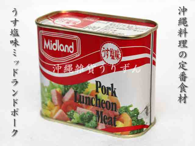 ミッドランドポーク缶
