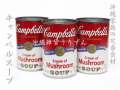 キャンベルクリームマッシュルームスープ缶