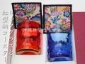 琉球ガラスの赤と青のロックグラスと紅型柄コースター