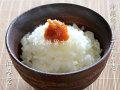 アンダンスー(油味噌) 沖縄の伝統料理