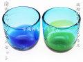 渚のロックグラス みずみずしい琉球ガラスのタンブラーペアギフト