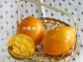 カニステル(くだものたまご) 沖縄のフルーツ