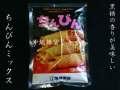 ちんびんの素 沖縄黒糖クレープ