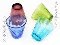 琉球ガラスのロックグラス、うず潮グラス