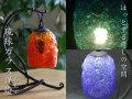 琉球ガラスのランプ