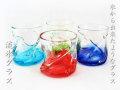 琉球ガラスのロックグラス、流氷グラス