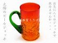 琉球ガラスの太陽のビールジョッキ