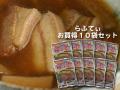 ラフテー、沖縄料理レトルト