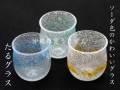 パステルたるグラス 気泡ガラスでソーダのような琉球ガラスのたる形タンブラー