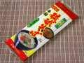琉球そば乾麺