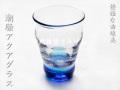 琉球ガラスのタンブラーグラス、ビールグラス