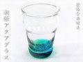 琉球ガラスのタンブラーグラス、カクテルグラス