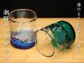 琉球ガラスの潮騒ロックグラス